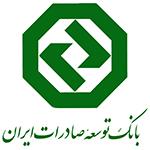 بانک توسعه صادرات ایران